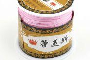 Knyttesnor Pink 1 mm Nylon