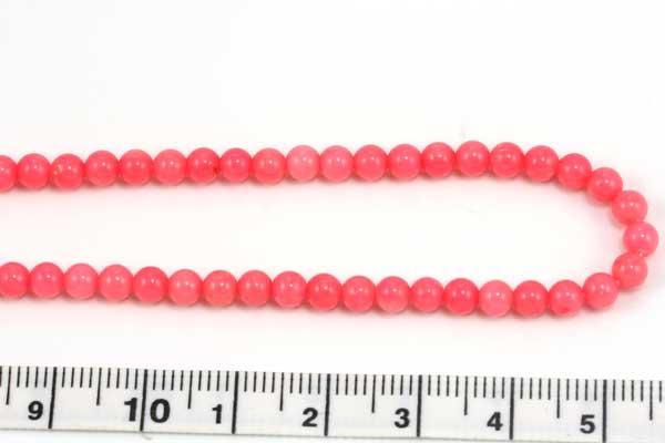 Koral peach 4 mm